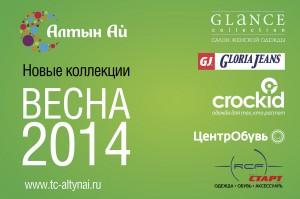 AltinAi_300x200_green